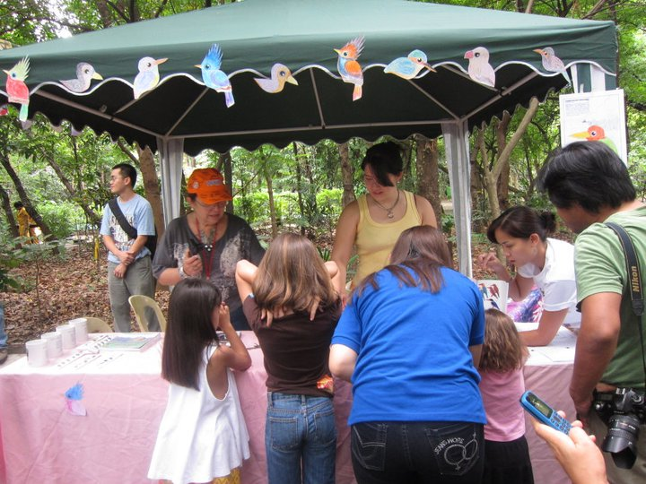 WBCP booth at Arroceros Park for Earth Day. Photo by Jun Osano