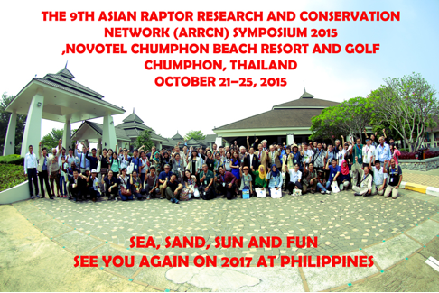 See you in the Philippines!