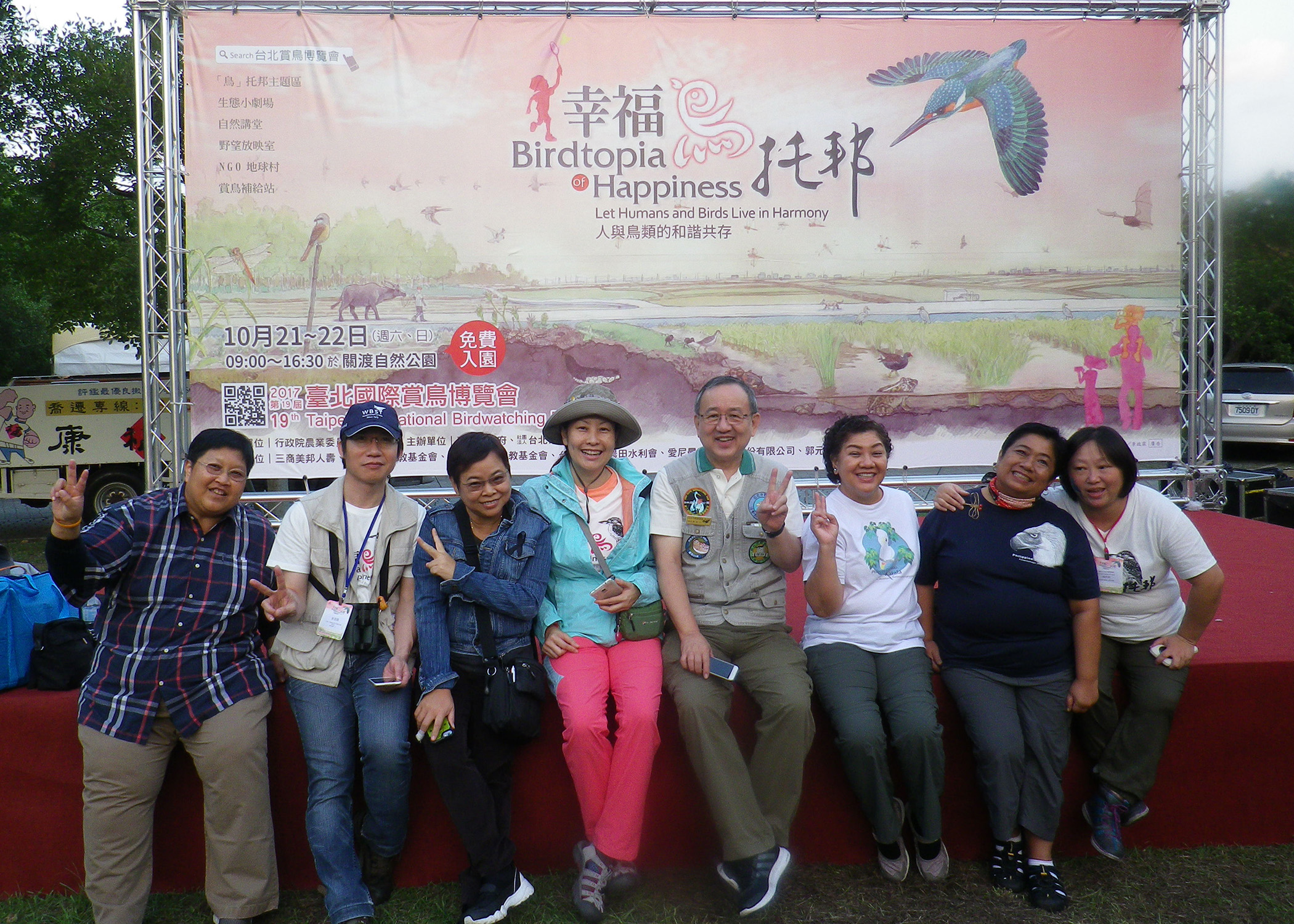 26-171021-Bird Fair-End with Present WBST Pres. Thin-by Liu, past Pres. Dr. Yun Long and BCST reps Somusa and Patta